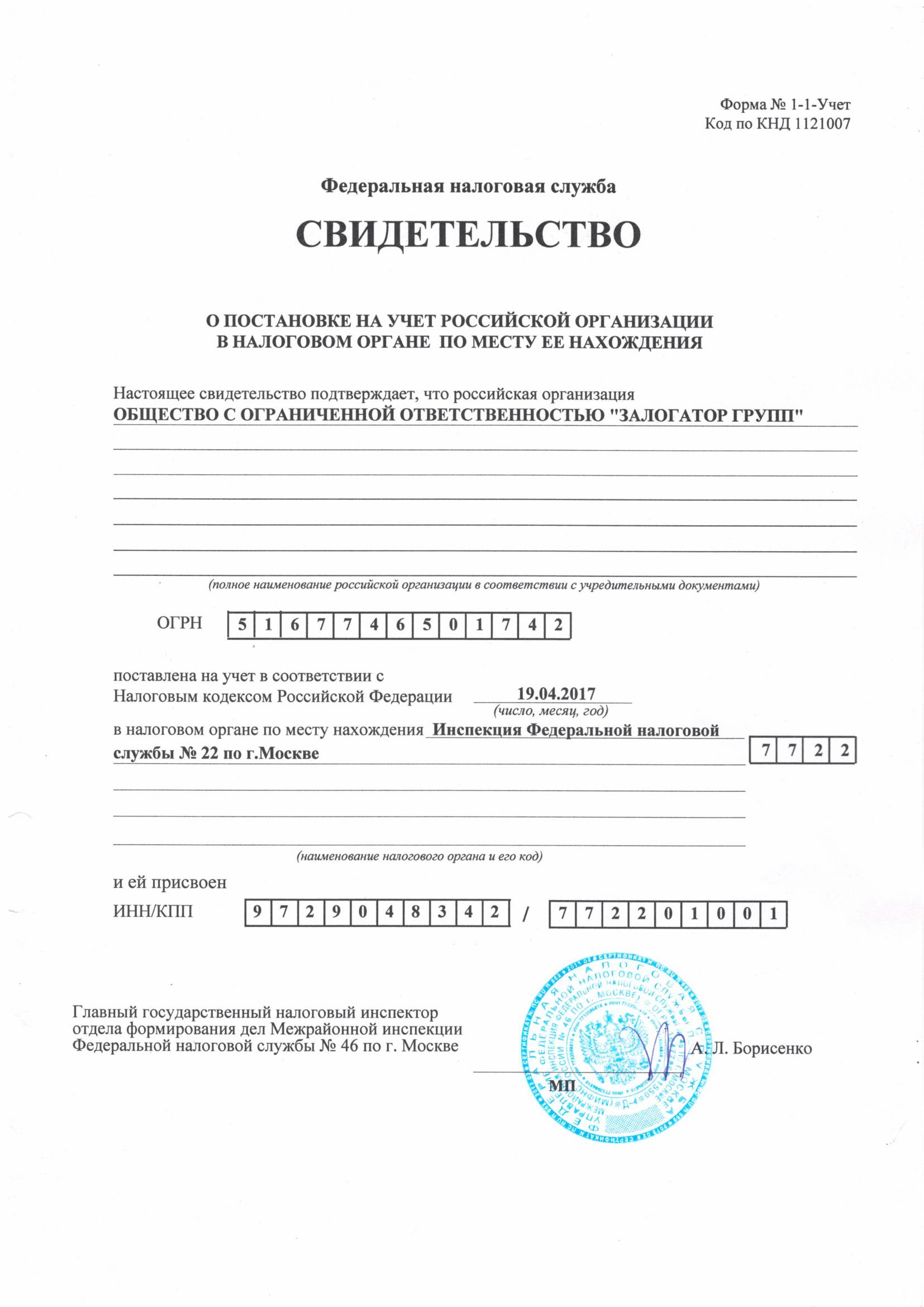 Автозалог – круглосуточно в Москве! Получить деньги под